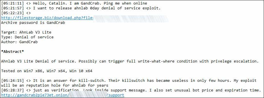 Ahnlab Exploit|